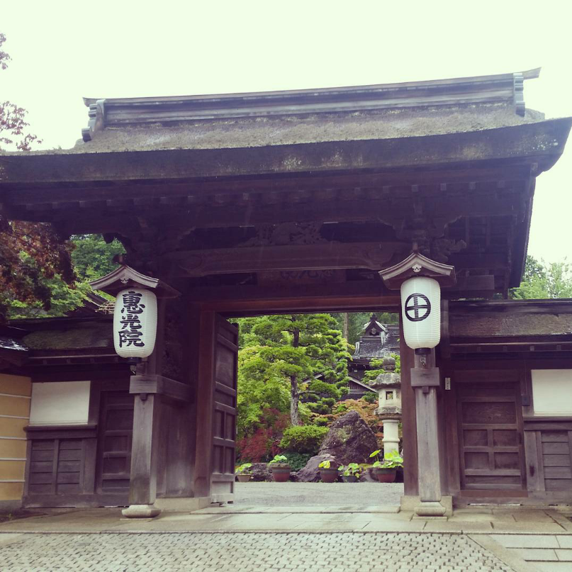 Entrance to Eko-in Temple