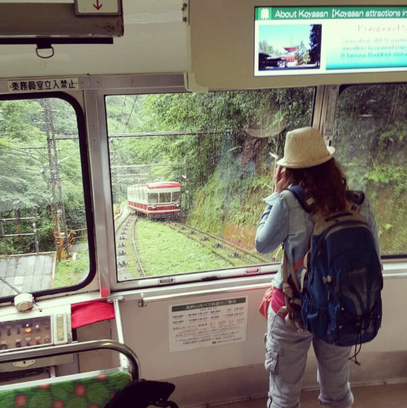 Leaving Koyasan