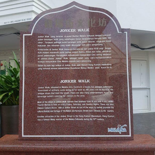 Jonker Walk history