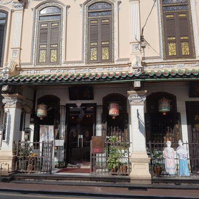 Baba & Nyonya Museum