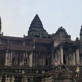 ១ (Siem Reap)