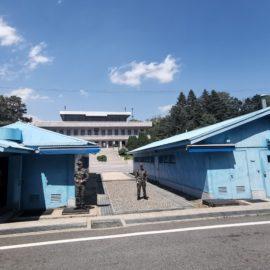 하나 (Panmunjom, North Korea)